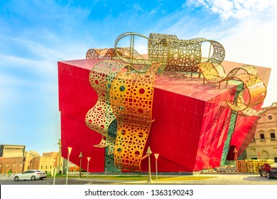 Doha, Qatar - February 17, 2019: Katara Children's Mall of Katara Commercial Plaza at Katara Cultural Village, a new open-air shopping mall and upcoming toys store in West Bay district.