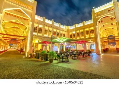 Imágenes, fotos de stock y vectores sobre Qatar Living | Shutterstock