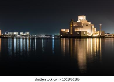 DOHA, QATAR - FEBRUARY 2: Beautiful Museum of Islamic Art in Doha on February 2, 2019, Qatar, Middle East.