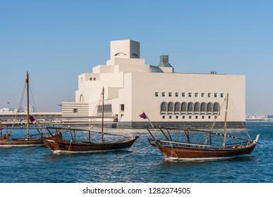 DOHA, QATAR - JANUARY 12, 2019: The Museum of Islamic Art in Doha, Qatar, Middle East.