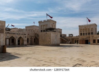 DOHA, QATAR - JANUARY 16, 2019: Al Wakra Souq is the second traditional marketplace in Doha, Qatar, Middle East.