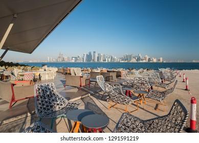 DOHA, QATAR - JANUARY 22: Doha skyline view from Museum Of Islamic Art park on January 22, 2019, Qatar, Middle East.
