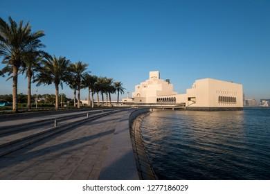 DOHA, QATAR - JANUARY 7, 2019: Museum of Islamic Arts (MIA) in the city center of Doha, Qatar, Middle East.