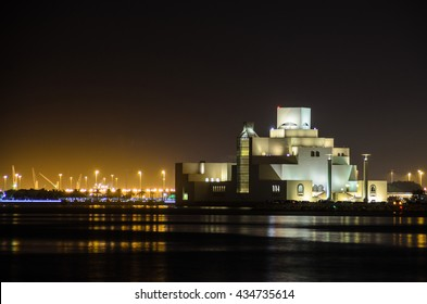 DOHA, QATAR - JULY 10: The modern architecture of the Museum of Islamic Arts (MIA) in the city center of Doha, the capital of the Arabian Gulf country Qatar on July 10, 2016.
