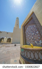 DOHA QATAR - JULY 10;Drinking water fountains on forecourt of  Islamic Grand Mosque is impressive modern Arabic architecture is the newest and largest mosque July 10 2019 Doha Qatar