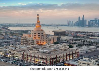 Doha, Qatar - June 10, 2020: Al Fanar Mosque, nicknamed the Spiral Mosque, at dusk in Doha, Qatar.