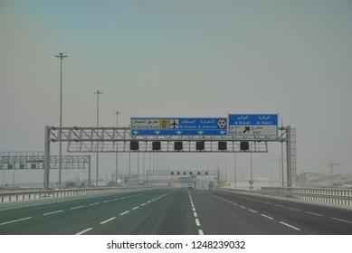 Doha, Qatar – June 5, 2018: Highway, Doha, Qatar, Middle East