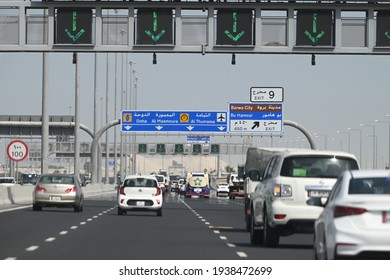 Doha, Qatar - March 10, 2021: Doha Road and traffic signs on road. selective focus.