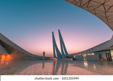 Doha, Qatar, March 2018 - View of Qatar foundation mosque in Doha Qatar with beautiful reflections.