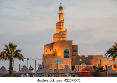 DOHA, QATAR - MAY 18: Fanar Islamic Cultural Center Doha, Qatar on MAY 18, 2016. Fanar is a governmental organization that presents culture to the world through its exhibitions and courses