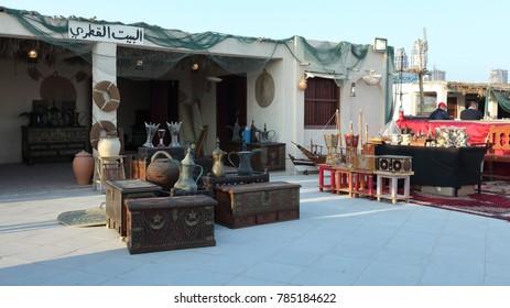 Doha - Qatar / November 2017: Antiques shop offering its products at Katara cultural village in Doha.