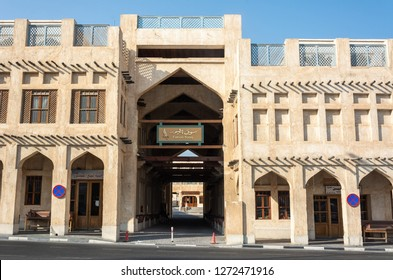 Doha, Qatar - November 3, 2016. Historic building housing Falcon Souq in Doha, Qatar.