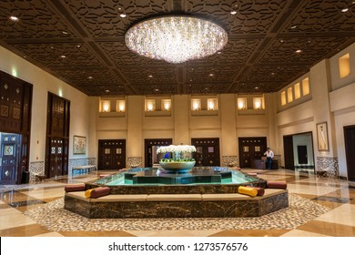 Doha, Qatar - November 5, 2016. Lobby of Grand Hyatt Hotel in Doha.