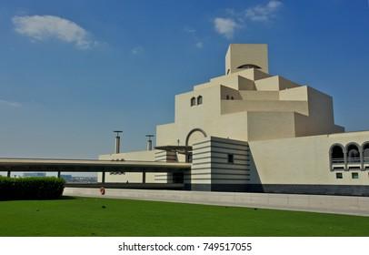 DOHA, QATAR - NOVEMBER 6, 2017: View of the Museum of Islamic Art