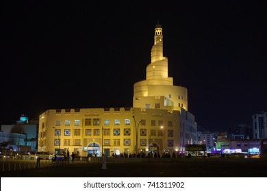 DOHA, QATAR - OCTOBER 23, 2017: The Al Fanar Islamic centre and mosque in the souq area of the Qatari capital city.