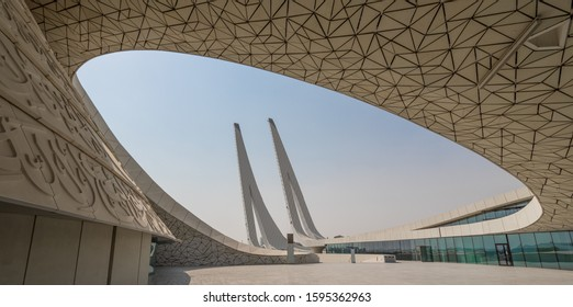 Doha, Qatar - October 3rd 2019 - one of the most futuristic mosque in the Persian Gulf region, the Education City Mosque is an unmistakable landmark in Doha. Here in particular its shape and minarets