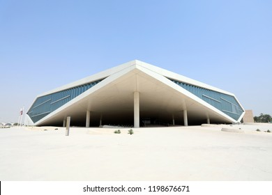 Doha / Qatar – October 9, 2018: The National Library of Qatar, designed by Dutch architect Rem Koolhaas, in the Qatari capital Doha