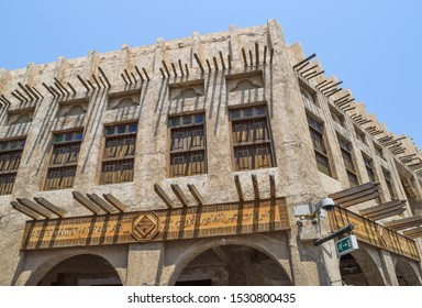 Doha, Qatar - September 1 2019: Abdelkader Alhallab. Old city center of Doha city. Souq Waqif, Al Souq. Architecture, streets and buildings of the capital of Qatar