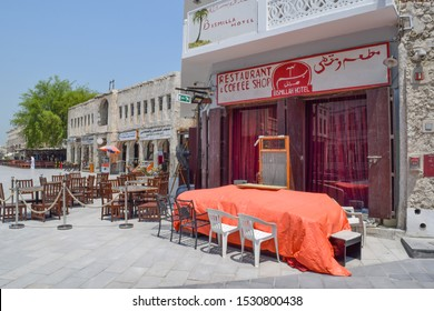 Doha, Qatar - September 1 2019: Bismillah Hotel. Old city center of Doha city. Souq Waqif, Al Souq. Architecture, streets and buildings of the capital of Qatar