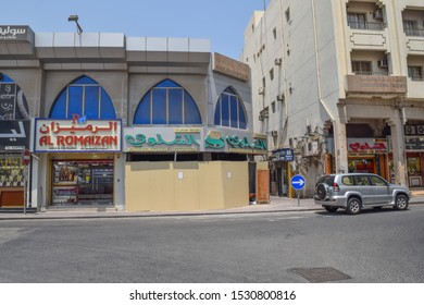 Doha, Qatar - September 1 2019: Al Romaizan. Old city center of Doha city. Souq Waqif, Al Souq. Architecture, streets and buildings of the capital of Qatar