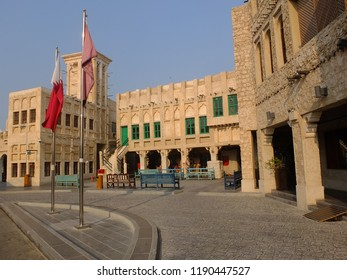 DOHA, QATAR - SEPTEMBER 10, 2018: Souq street in Souq Waqif neighborhood, restored historical area with perfect examples of authentic residential and trade buildings, in Doha, Arabia.