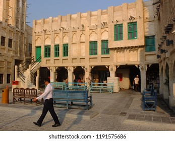 DOHA, QATAR - SEPTEMBER 10, 2018: Souq street in Souq Waqif neighborhood, restored historical area with perfect examples of authentic trade buildings, in Doha, Qatar.