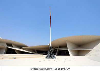 Doha / Qatar – September 30, 2019: The Flag of Glory sculpture by Ahmed Al Bahrani, on display at the National Museum of Qatar