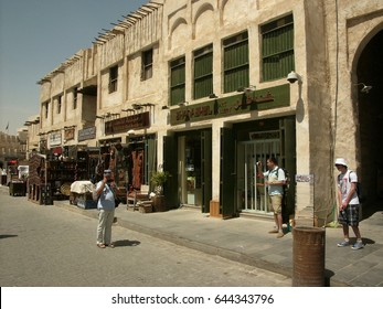Doha / Souq Waqif / picture showing parts of the Souq Waqif in Doha, Qatar. Taken in June 2015.