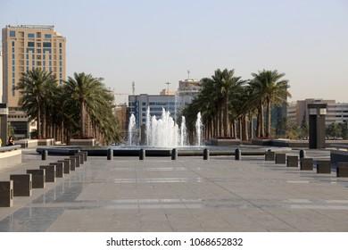 Doha, Square next to Museum of Islamic Art
