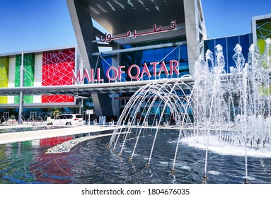 Doha,Qatar- August 28, 2020 : Background image of premium mall in Mall of Qatar