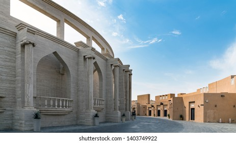 Doha,Qatar- January 2019: Katara Cultural village with multi purpose hall amphitheater
