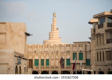 Doha,Qatar,05,06,2019 Traditional Arabian mosque with minarets in old Souq Waqif