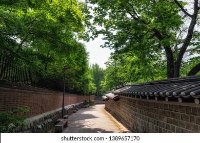 doldam road pathway surrounding deoksugung palace in seoul, south korea.