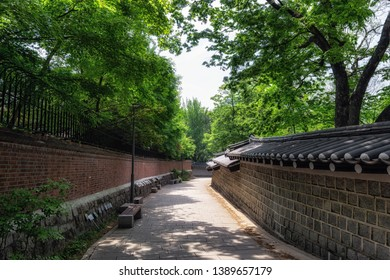 doldam road pathway surrounding deoksugung palace in seoul, south korea.