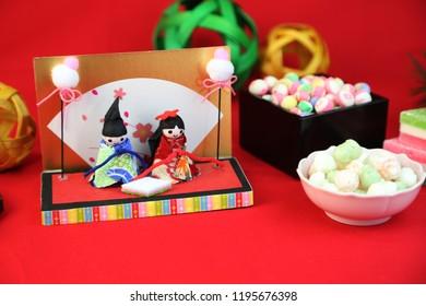 Doll's Festival image