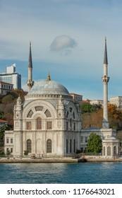 Dolmabahce Mosque (Aka Bezmi Alem Valide Sultan Mosque) in Istanbul Turkey