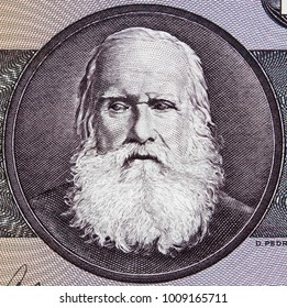 Dom Pedro II (1825 - 1891) portrait on Brazilian 10 Cruzeiros (1980) close up, Emperor of Brazil
