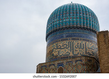 Dome of the 15th century Bibi-Khanym Mosque in Samarkand, Uzbekistan