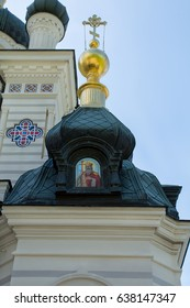 The dome of the Church. Orthodox cross