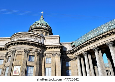 Dome and colonnade of the Kazan Cathedral. Saint-Petersburg
