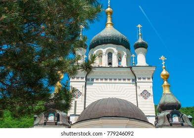 dome of Foros Church in Crimea Ukraine, view from below, clear summer day