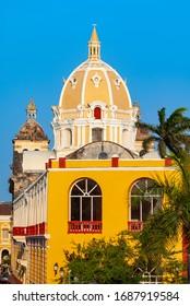 Dome of the Iglesia de San Pedro Claver, Cartagena de Indias, Colombia