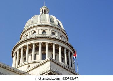 Dome of National Capital Building, Havana, Cuba