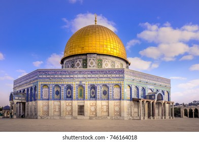 Dome on the Rock on Temple Mount - Jerusalem, Israel