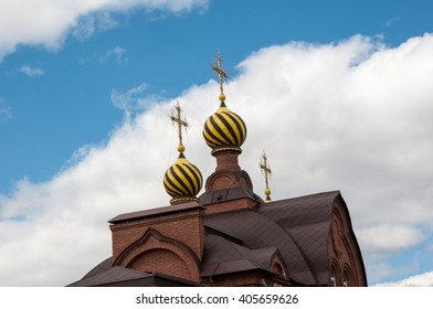 The dome of the Orthodox Church on the border between Europe and Asia, the city of Orenburg, Russia