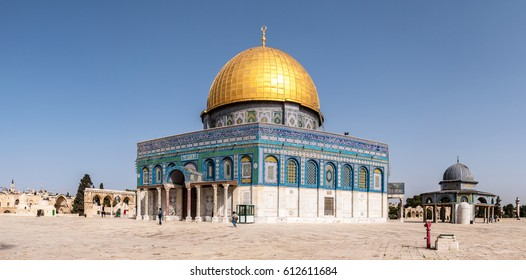 Dome of the Rock, is an Islamic shrine located on the Temple Mount in the Old City of Jerusalem. Panorama.