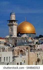 The Dome of the Rock and minaret, Temple Mount or Haram al-Sharif, Jerusalem, Israel