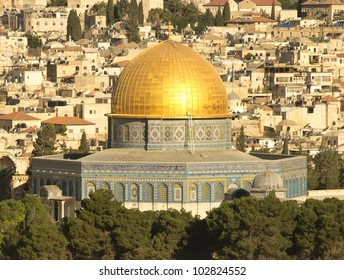 """""""Dome of the rock"""" at the old city of Jerusalem"""