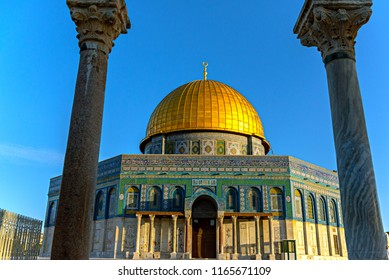 Dome of The Rock - Old City of Jerusalem. Mescid-i Aksa on the Temple Mount in Palestine.