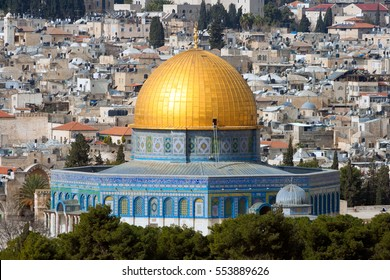Dome of the Rock on the temple mount in Jerusalem - Israel